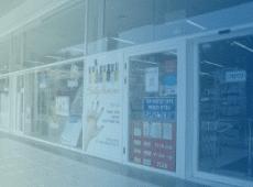 קירות מסך לחנות